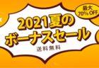 楽天モバイル「AQUOS sense4 lite」「OPPO A73」が大幅値下げで実質1円に!