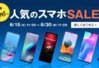 デザイン抜群Xiaomi製USB充電式電動ドリル/Lenovo LP1s完全ワイヤレスイヤホンが1,706円等が割引&クーポン~Gearbest週末セール/クーポン特価ピックアップ