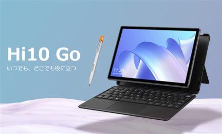 キーボード/スタイラスも全部入り「CHUWI Hi10 Go」2in1 Win10タブレットが発売~6GB+128GBでライトユースなら余裕性能
