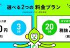 """7月16日(金)~「Amazonタイムセール祭り」開始!""""事前エントリー""""必須~セールで安いのに更に最大5000ポイント還元"""