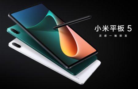 【日本未発売ホワイト256GB版クーポン】Xiaomiが満を持して「Xiaomi Pad5」発売へ~11インチ2.5K 120Hzディスプレイ/スナドラ860の極上仕様で300ドル台はお買い得
