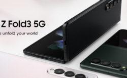 折り畳みスマホ3代目「Samsung Galaxy Z Fold 3」海外SIMフリー版がETORENで発売! 防水/画面内埋め込カメラなど大幅進化!純正ケースはSペン付