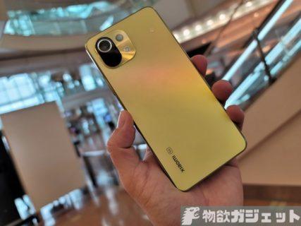 【自腹レビュー】Xiaomi「Mi 11 Lite 5G」買ってみた~2万円で薄く軽くFelicaもハイパフォーマンスも詰め込んで「これでいいんだよ」を具現化した超コスパスマホ