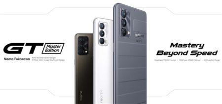 深澤 直人氏デザイン「realme GT Master Edition」が遂に発売! SD778G搭載でAnTuTu50万点越えながらrealme公式ストアで279ドルと激安