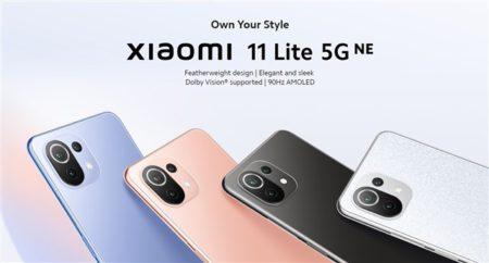 日本でバカ売れした「Mi 11 Lite 5G」後継「Xiaomi 11 Lite 5G NE」が発売!Xiaomi最薄はそのままにスナドラ778G/6.55インチAMOLEDディスプレイ搭載