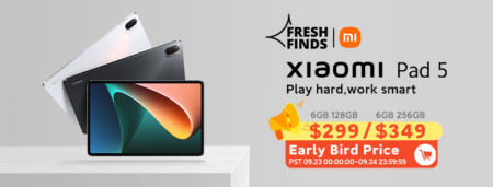 """「Xiaomi Mi Pad5」がなんと""""約3.4万円(299ドル)""""で48時間限定グローバルセール!!しかも先着でケースやスタイラスペンももらえる"""